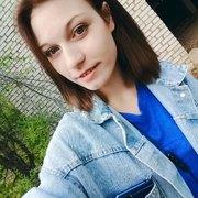 Анастасия, 23, г.Балаково