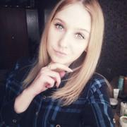 Юля, 24, г.Нижнеудинск