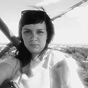 Алена, 25, г.Новотроицк
