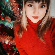 Алина, 17, г.Днепр