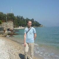 Сергей, 45 лет, Козерог, Москва