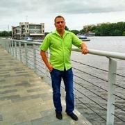 Артур 35 Москва