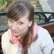 Елисавета, 27, г.Новороссийск