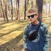 Ярослав, 20, г.Чернигов