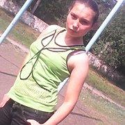 Ирина, 25, г.Петровск-Забайкальский
