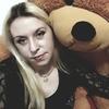 Azina, 32, г.Уссурийск