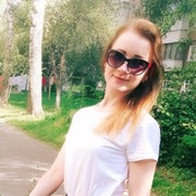 Юлька, 26, г.Брянск