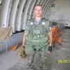 Дмитрий, 30, г.Немиров