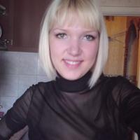 Кристина, 29 лет, Весы, Набережные Челны