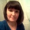 Аня, 26, г.Барнаул