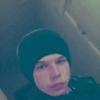 Сергей, 16, г.Туймазы
