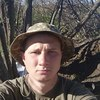 Андрей, 27, г.Новомосковск