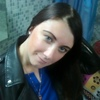 Карина, 29, г.Брянск