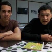 Азат, 26 лет, Дева, Казань