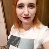 Паприка, 24 года, Дева, Саратов