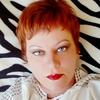 Светлана, 46, г.Армавир