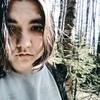 Алиса, 21, г.Пермь