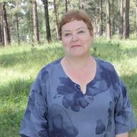 Людмила, 69 лет, Скорпион, Иркутск