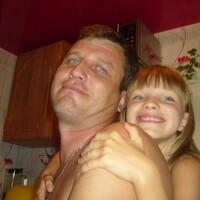 Cергей, 46 лет, Лев, Астрахань