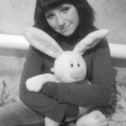 Таня ♥♥♥НюШ@♥♥♥ 27 Киев