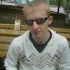 Сергей, 34, г.Сургут