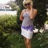 Svetlana, 40, г.Жашков