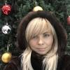 Natali, 38, г.Кривой Рог