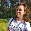 Алина, 22, г.Санкт-Петербург