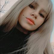 Зарина, 18, г.Уфа