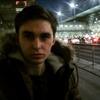 Макс, 21, г.Краков