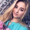 Юлечка, 22, г.Саранск