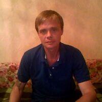 евгений, 41 год, Рыбы, Новосибирск