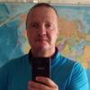 Aleksandr, 43, Gay