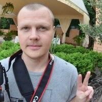 Костя, 35 лет, Весы, Черновцы