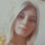 Карина, 20, г.Владимир