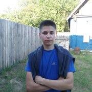 Кузеро Владимир 21 год (Весы) Злынка