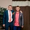 Вадим, 27, г.Тайшет