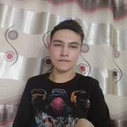 Иван, 16, г.Чита