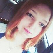 Катерина, 21, г.Приозерск