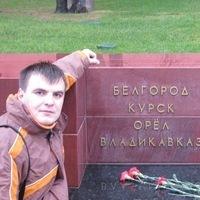 Дмитрий, 35 лет, Козерог, Нижний Новгород