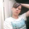 Галина, 29, г.Уссурийск