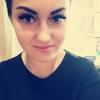 Anastasiya, 26, Soligorsk