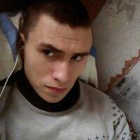 Алексей, 23 года, Рыбы, Харьков