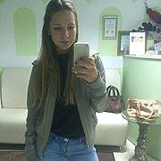 Анна, 22, г.Выкса