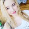 Катерина, 22, г.Тула