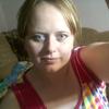 Ксения, 32, г.Киселевск