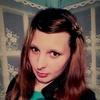 Анастасия, 23, г.Улеты