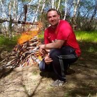 Сергей, 33 года, Скорпион, Каменское