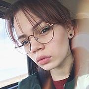 Sara, 25, г.Георгиевск