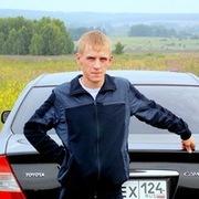 Алексей, 24, г.Боготол